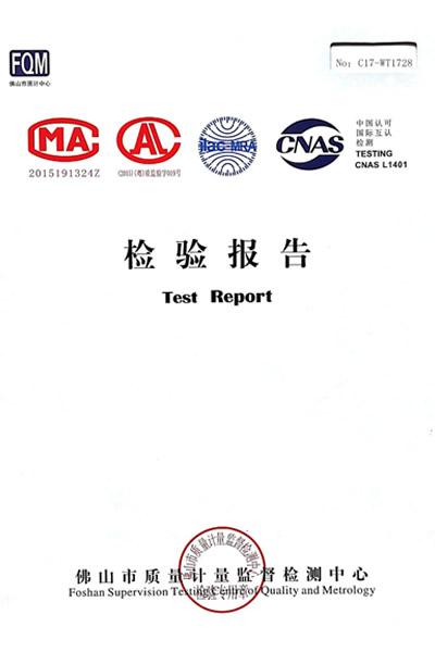 (三大)岩棉板质检报告2017