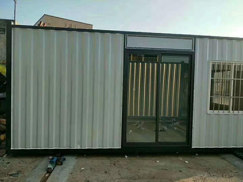 【三大建材】快拼厢房-集装箱式厢房