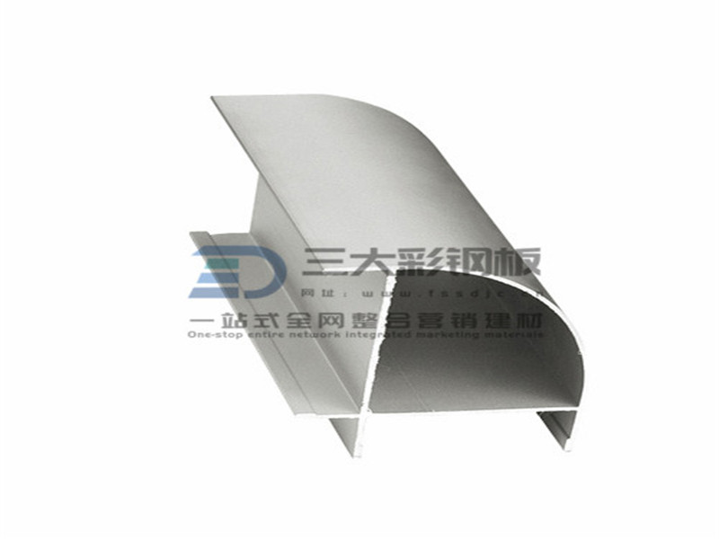 净化铝材-50外圆弧铝件-彩钢夹芯板安装配件